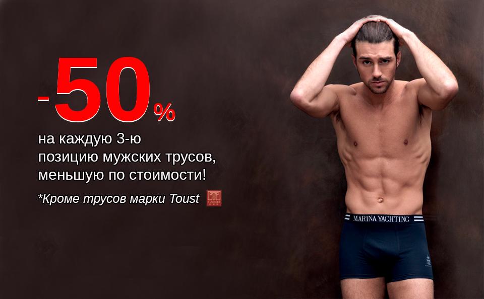 3626fe38d35f Интернет-магазин женского, мужского и детского нижнего белья и ...