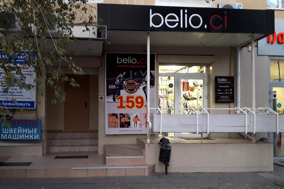 a370e9f383028f Купить нижнее белье в интернет-магазине, мужское и женское белье в ...